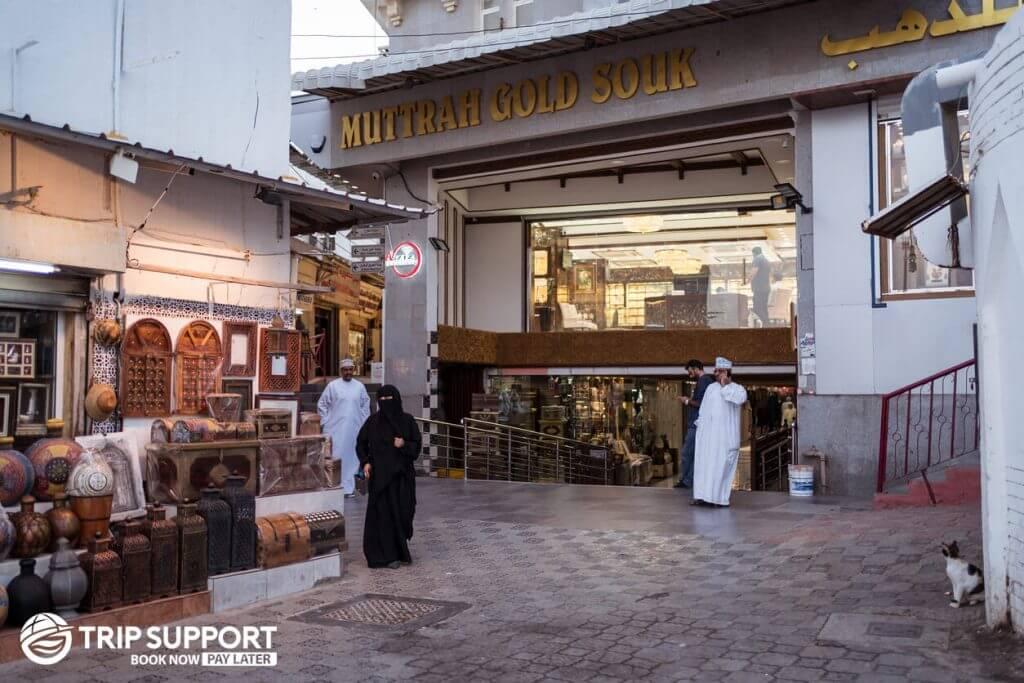 Muscat bazar